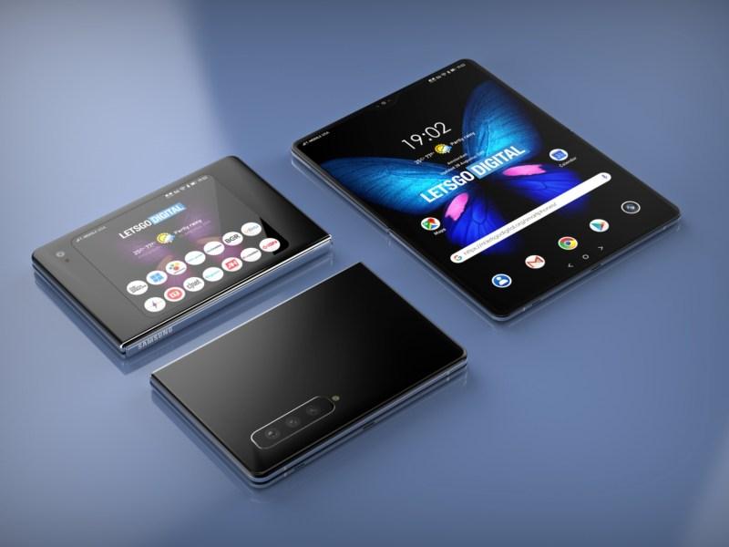 Samsung Galaxy Fold 2 Patent