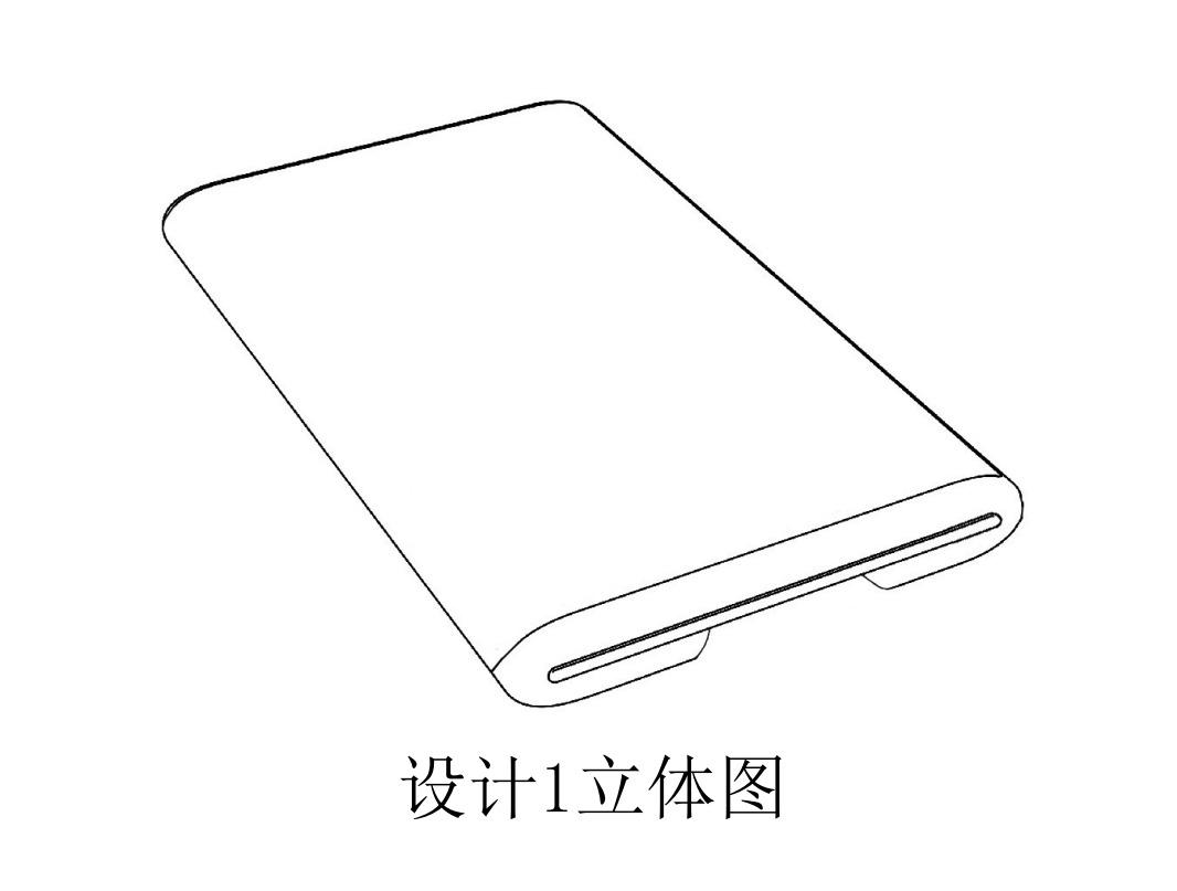 Xiaomi: Das ist ein neues Falt-Smartphone mit Punch-Hole-Frontkamera
