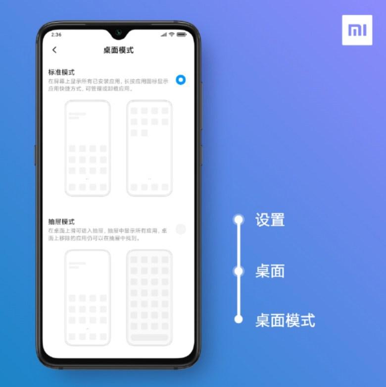 MIUI 11 Einstellungen App Drawer
