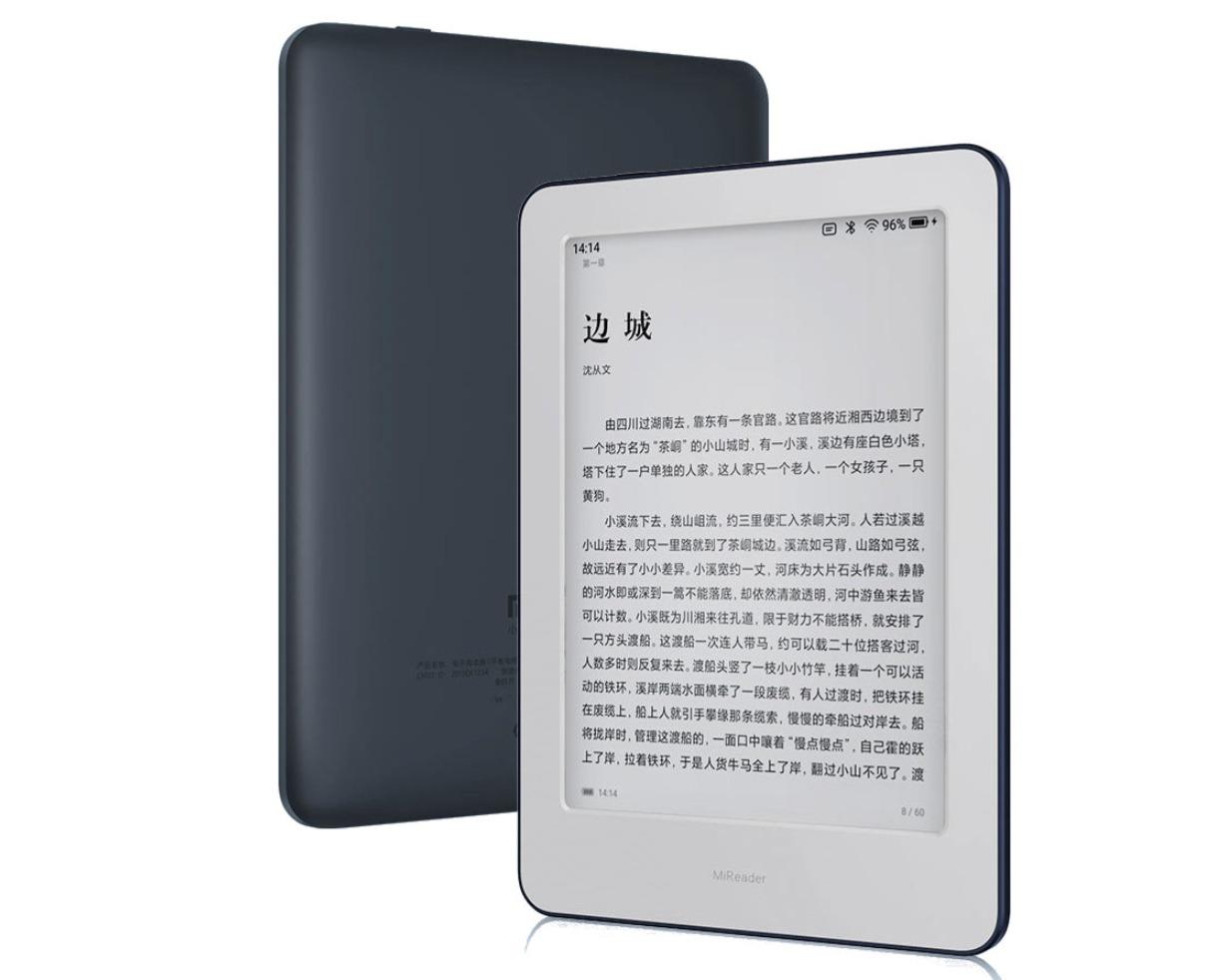 Xiaomi hat eigenen Mi Reader mit USB-C und Android vorgestellt