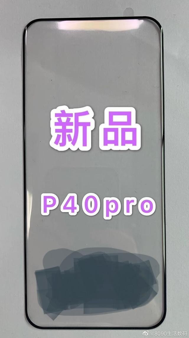 huawei p40 pro display glas leak