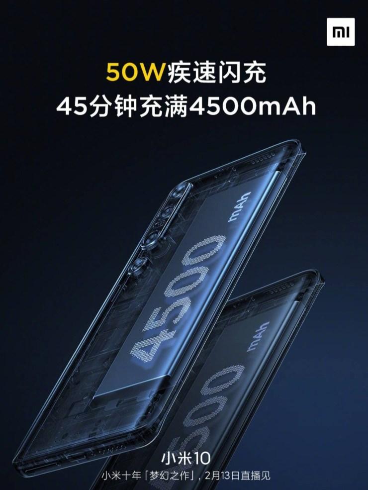 Xiaomi Mi 10 Akku Plakat