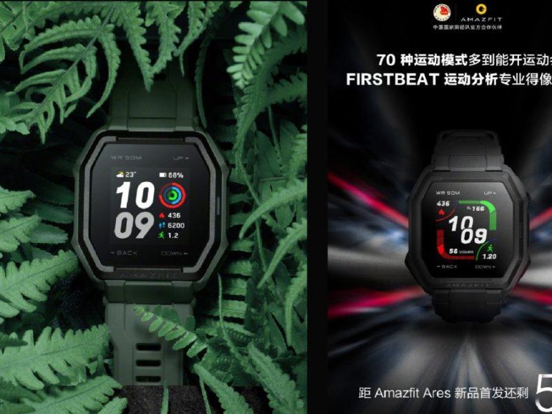 Huami Amazfit Ares Smartwatch Header
