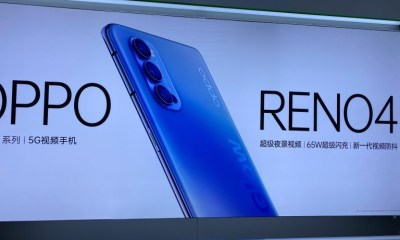 Oppo Reno 4 Teaser China Photo 2