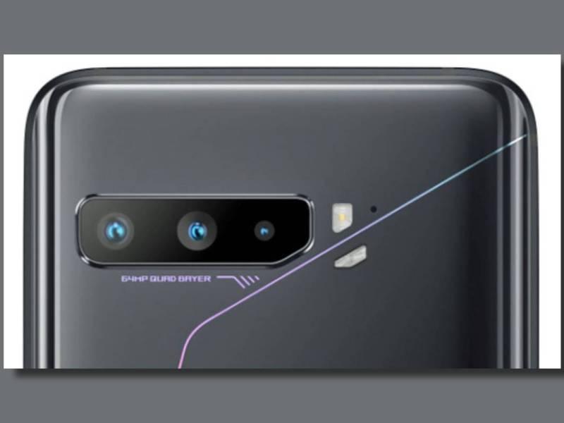 Asus Rog Phone 3 Leak Ausschnitt