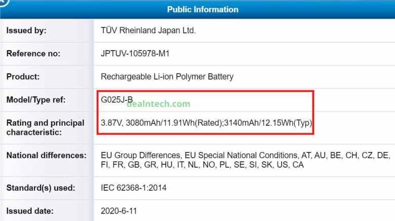 Battery Tuv Pixel 4a