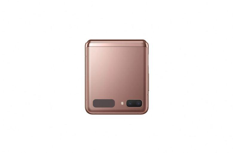Samsung Galaxy Z Flip 5g (2)