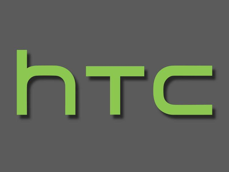 Htc Logo Head