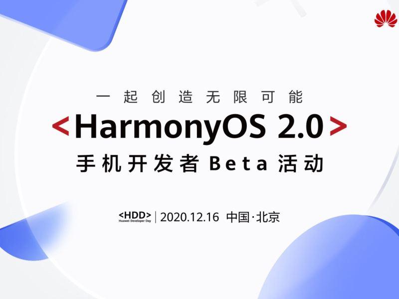 Harmonyos 2.0 Beta Dezember 2020