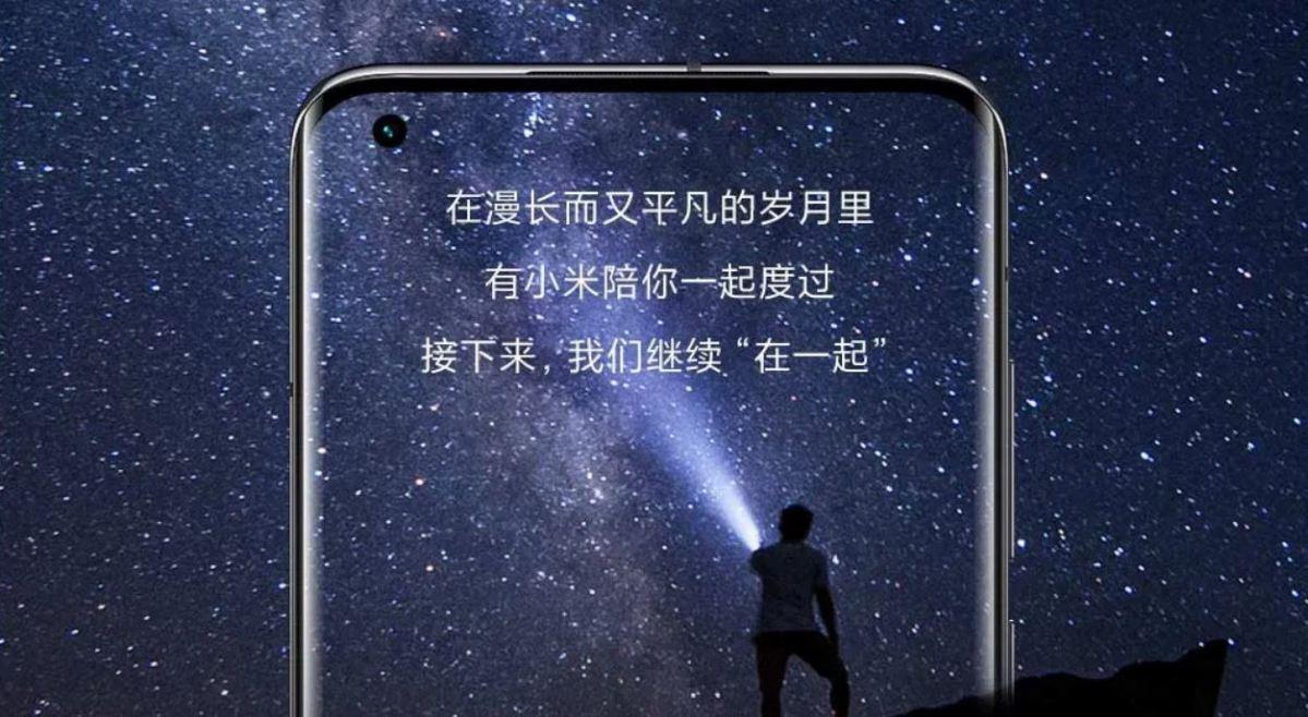 Xiaomi Mi 11 Display Leak