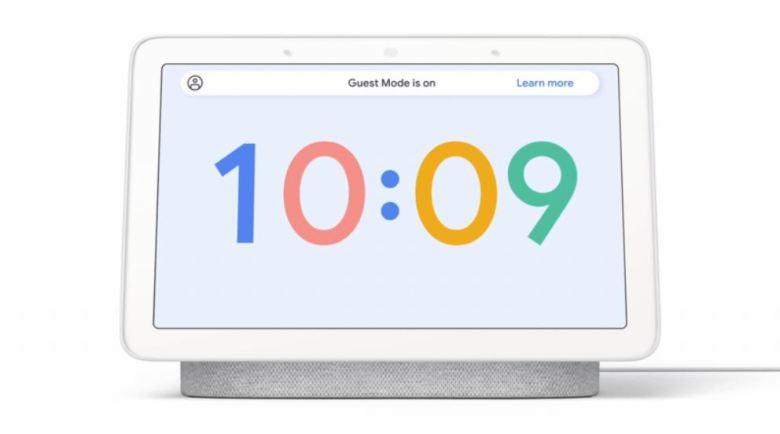 Google Home Gastmodus