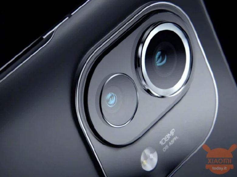Xiaomi Mi 11 Lite Kamera Leak