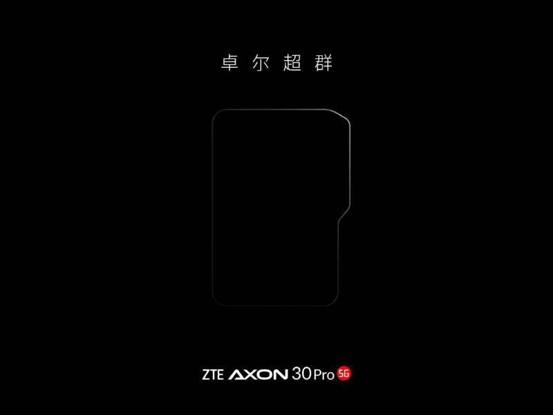 Zte Axon 30 Pro Kamera Teaser