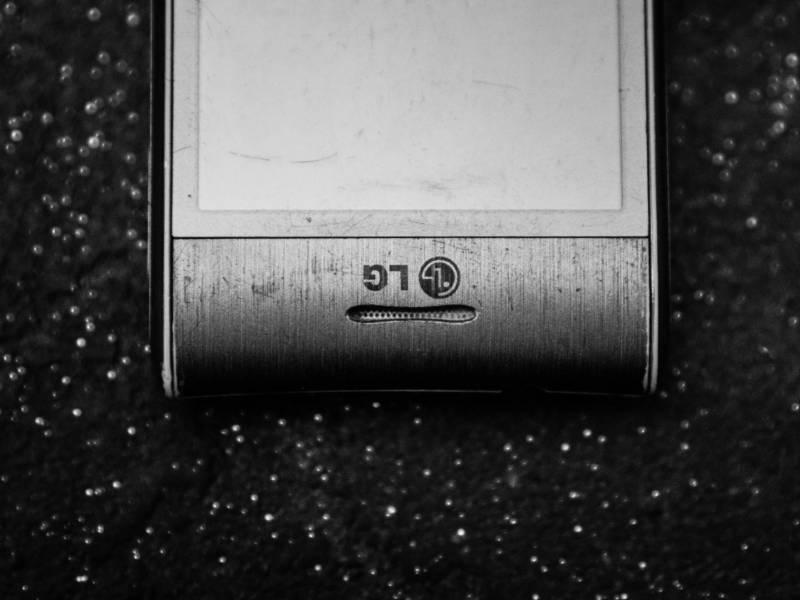 Lg Gt540 Smartphone Geschaeft Beendet Header