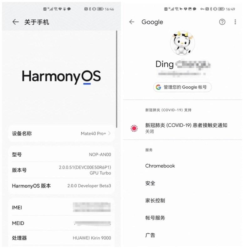 Harmonyos 2 Beta 3 Google Dienste