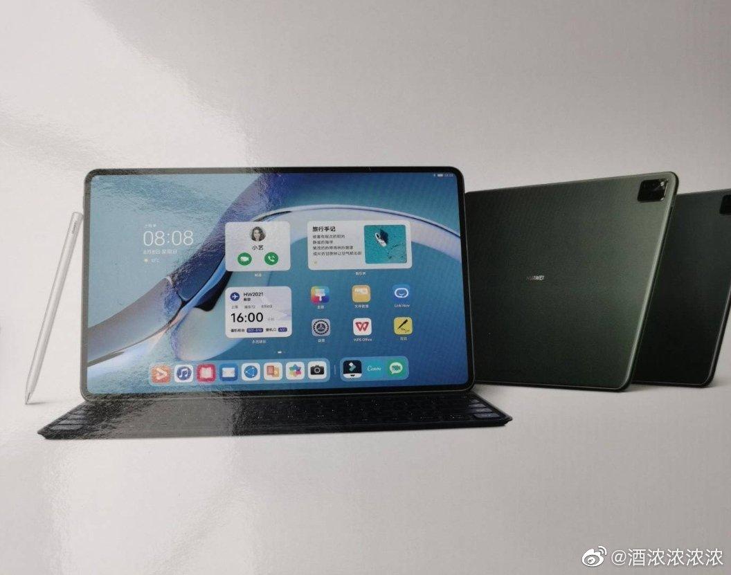 Huawei Matepad Pro 2 Weibo Leak