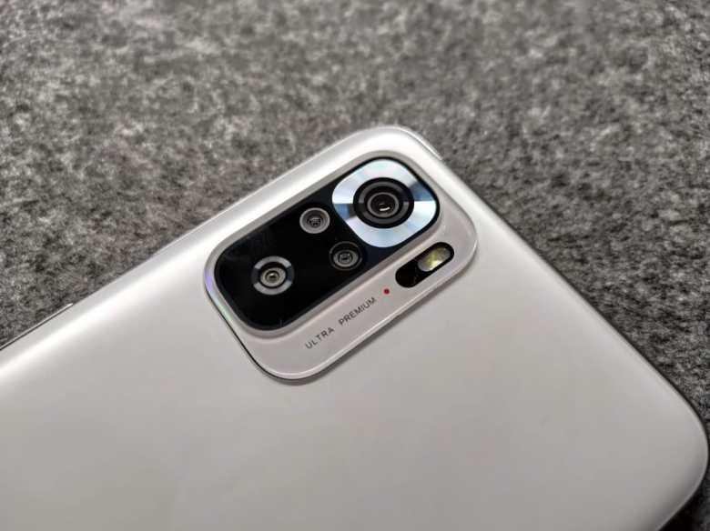 Xiaomi Redmi Note 10s Testbericht2