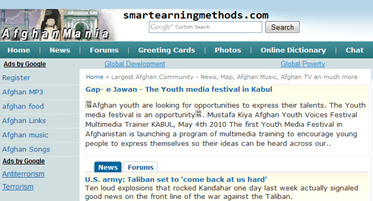 afghan mania