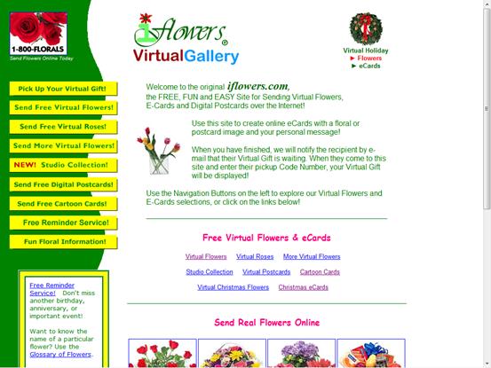virtual florist...