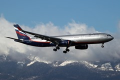 Aeroflot Russian Airlines worst airlines