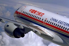 China Eastern Airline worst airlines