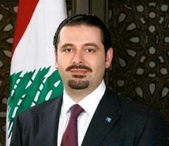 Hariri Fmaily
