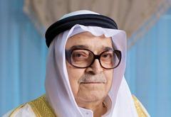 Saleh Kamel