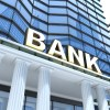 10 most famous banks in Pakistan in 2014