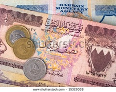 2. bahraini dinar