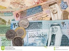 6. jordanian dinar