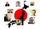 15 Richest Business Samurais- The Japanese Billionaires