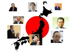 15 Richest Business Samurais- The Japanese Billionaires