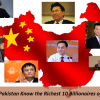 Does Pakistan Know the Richest 10 Billionaires of China?