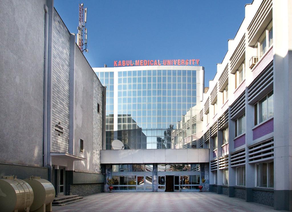kabul-medical-university