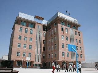kardan-university afghanistan