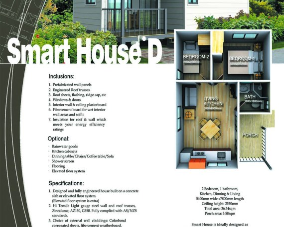 SmartHouse D