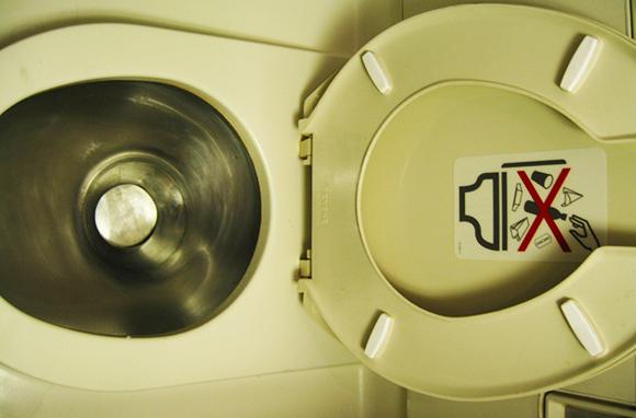 Plane Bathroom Don'ts