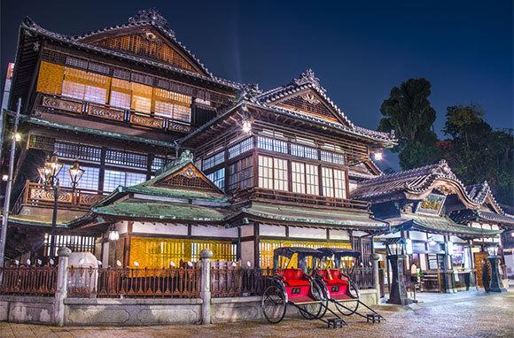 Hiker's Journey To Shikoku (Wilderness Travel)
