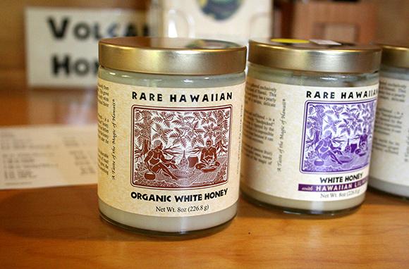 Rare Hawaiian Honey Company