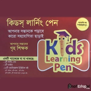 Kids learning pen