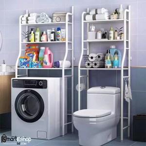 3 Tier Over Toilet Bathroom Laundry Washing Machine Storage Rack Shelf Shelves