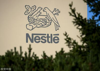 NESTLE & IFDC TO TRAIN OVER 30,000 NIGERIAN FARMERS ON MILLET AND SORGHUM FARMING SYSTEM