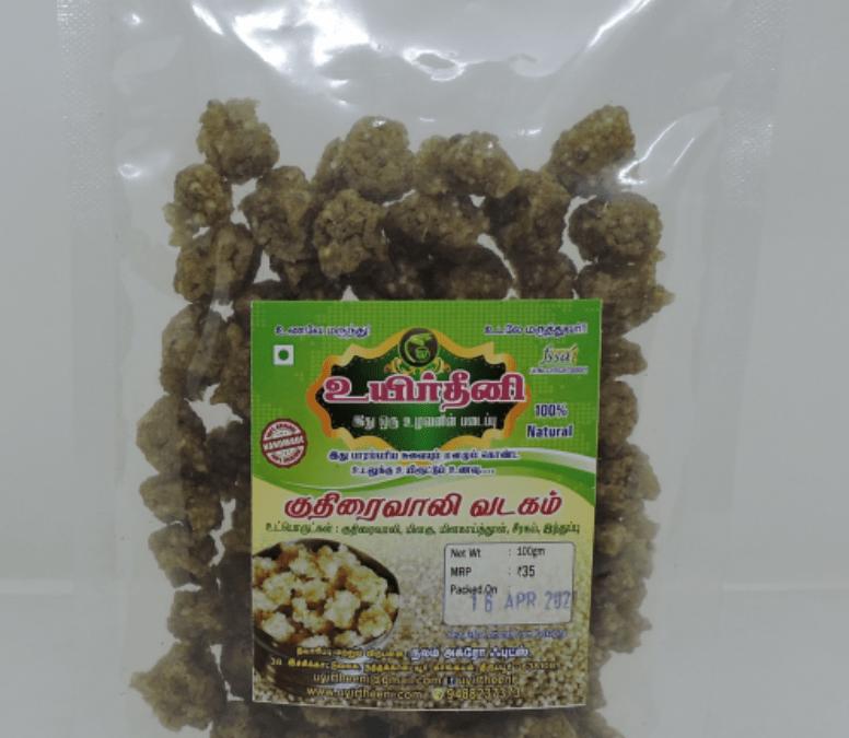 Barnyard Millet Papad by Native Food Store