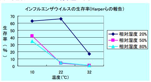 2014-12-16_21h15_35