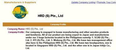 一条工務店ってどんな会社1:一条工務店フィリピン工場はなかった??HRDと一条工務店