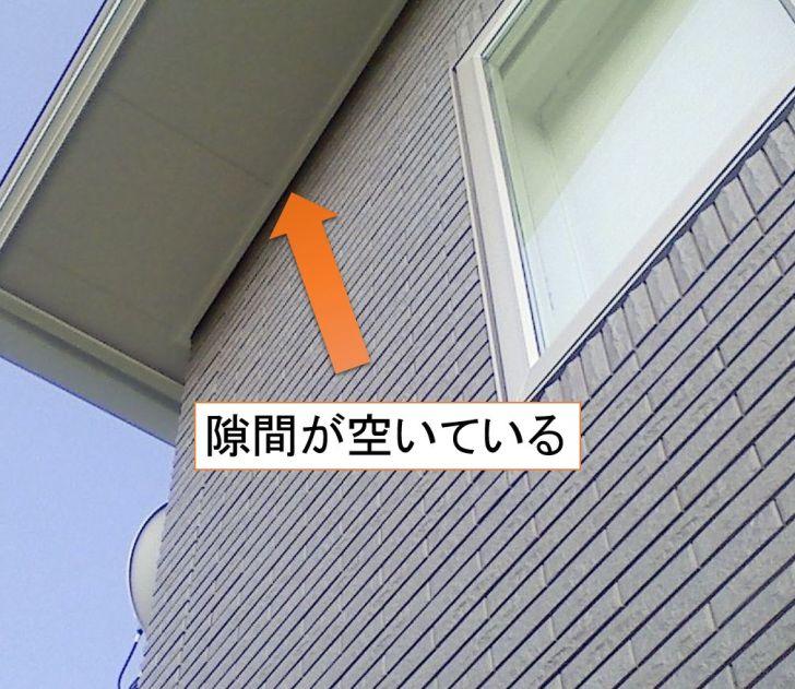 WS000522.jpg