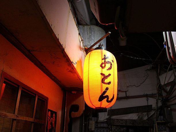 ここは沖縄の大阪!?酒好きが集う隠れ家「おとん」   J-TRIP Smart Magazine 沖縄