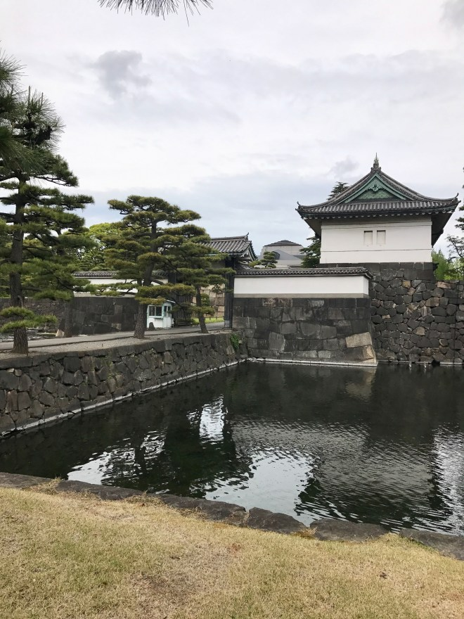 Tokyo Palace Tour Entry