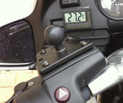 RAM Centered Brake/Clutch Reservoir Cover Base for Motorcycles
