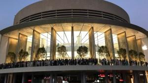 Morgen Abend findet die iPhone-Keynote von Apple statt (Foto: SmartPhoneFan.de)